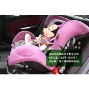 汽车安全提篮视频