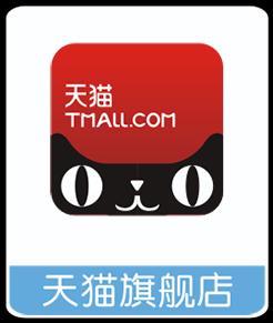 购买频道页面_03.png